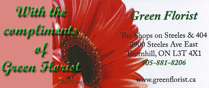 Green Florist. flowers of all occasions.
